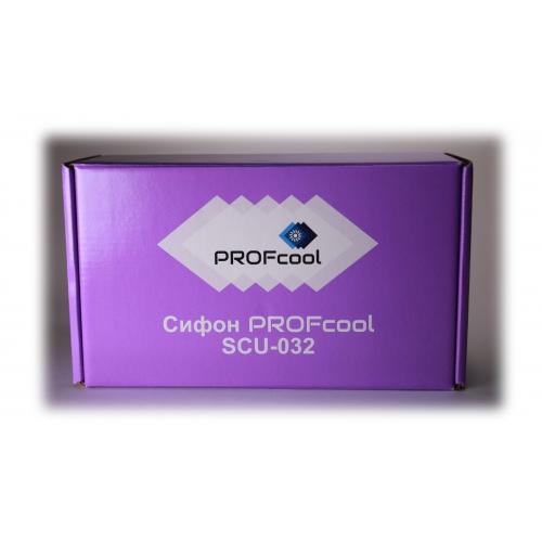 Сифон для кондиционера profcool-scu-032
