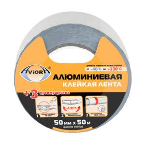 Лента алюминиевая aviora 50ммх50м