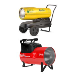 Газовые и дизельные тепловые пушки